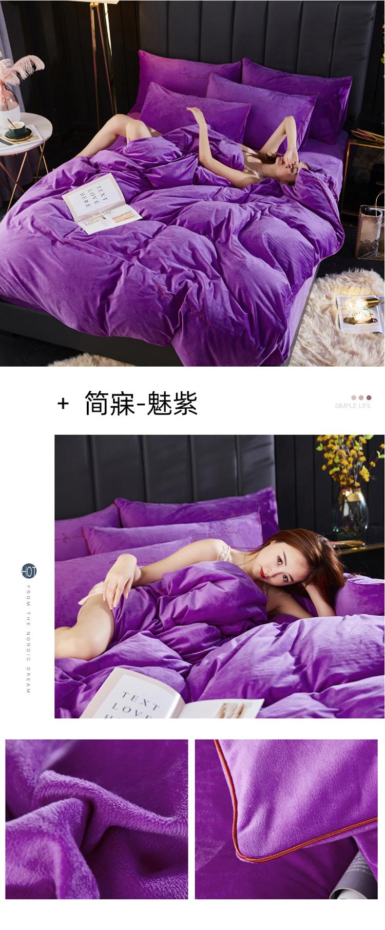 简寐-魅紫.jpg