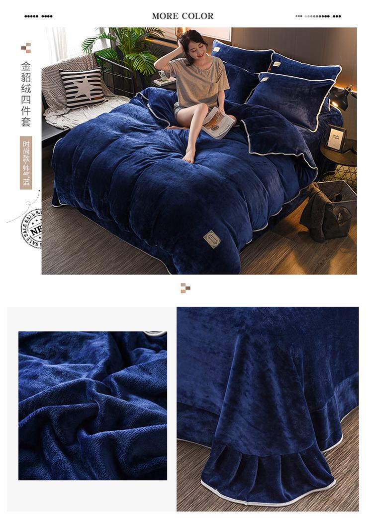 时尚款-帅气蓝.jpg