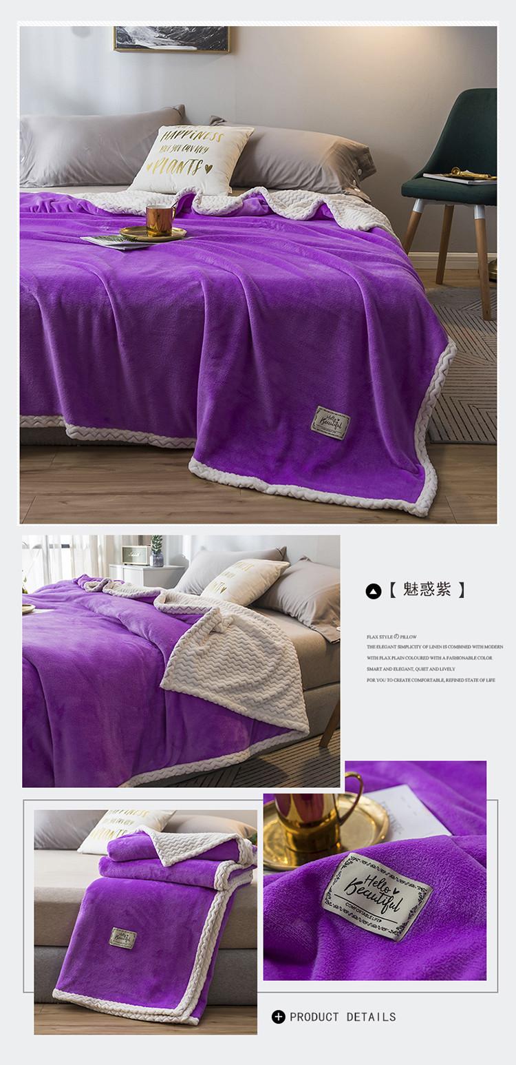 魅惑紫.jpg