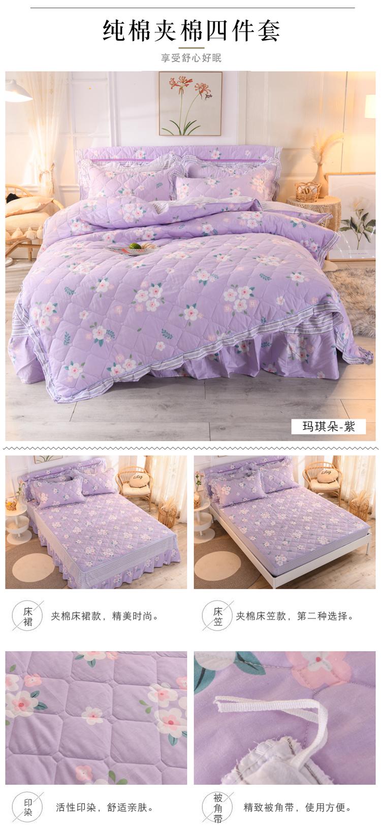 玛琪朵-紫.jpg