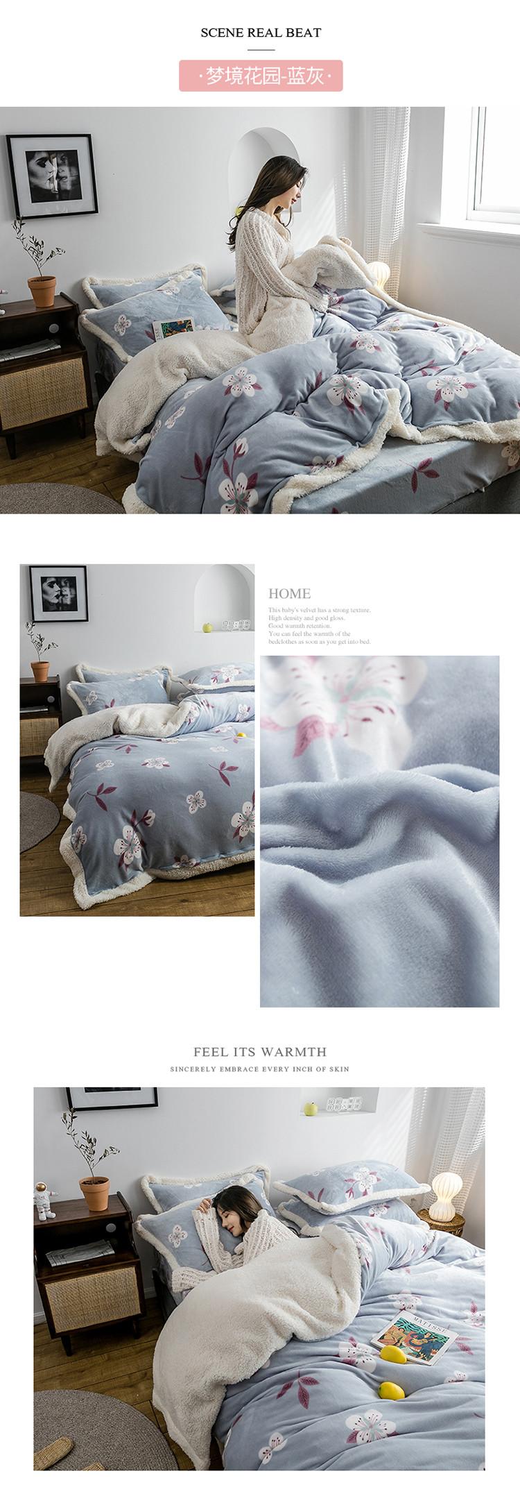 牛奶绒+羊羔绒款-梦境花园·蓝灰.jpg