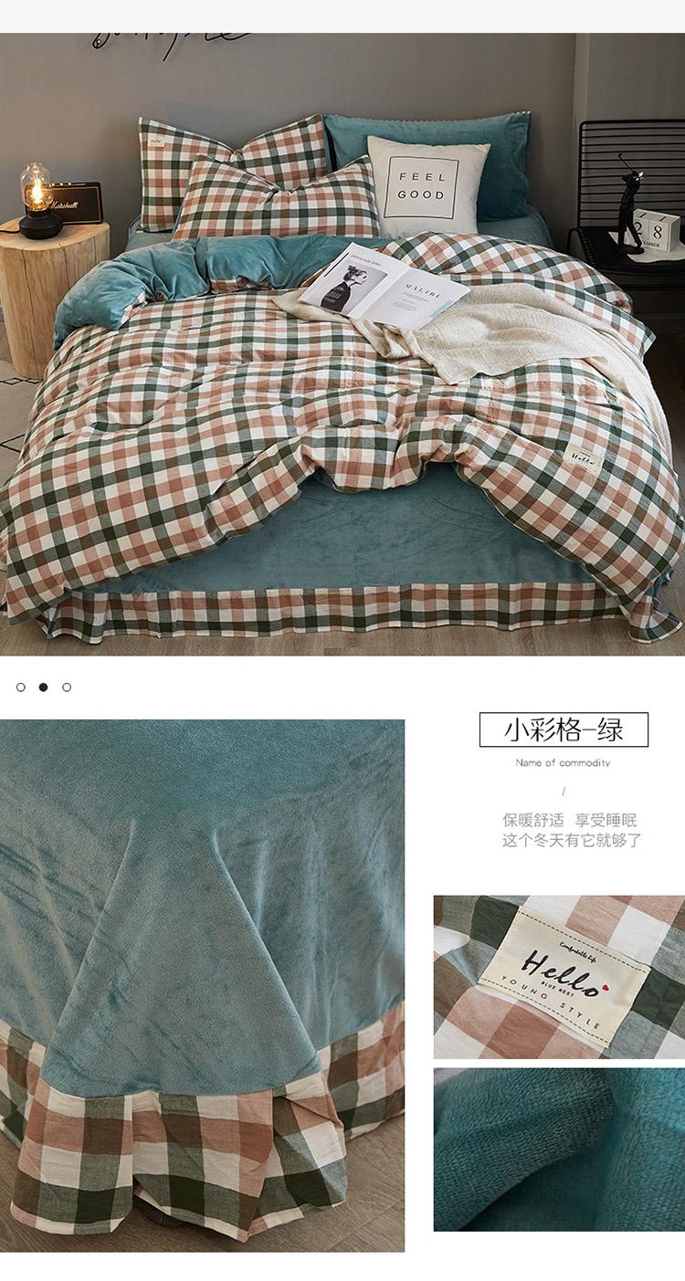 28小彩格(绿).jpg