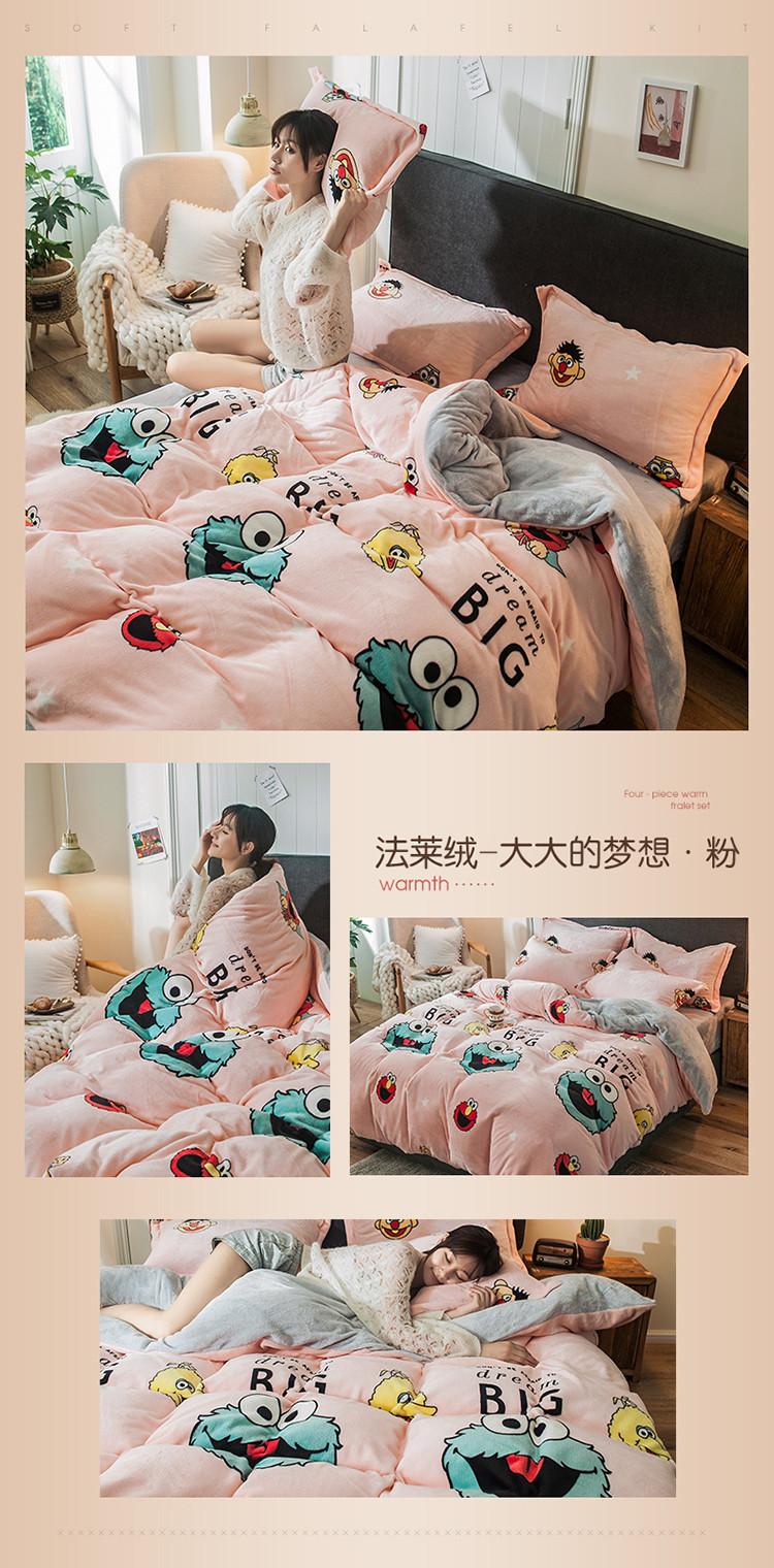法莱绒-大大的梦想·粉.jpg