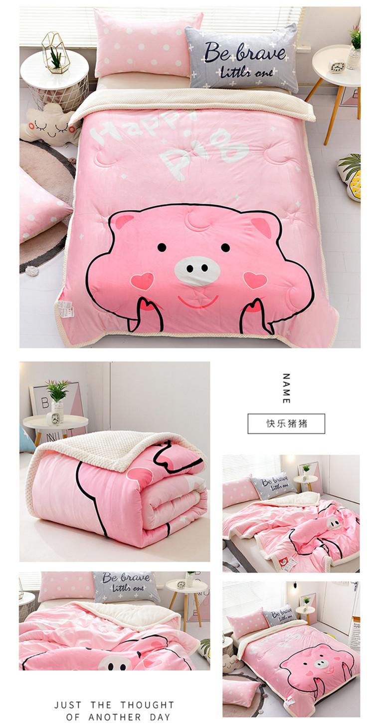 快乐猪猪.jpg