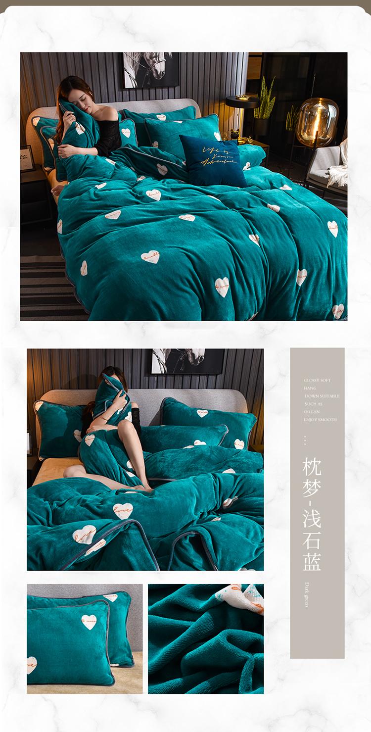枕梦-浅石蓝.jpg