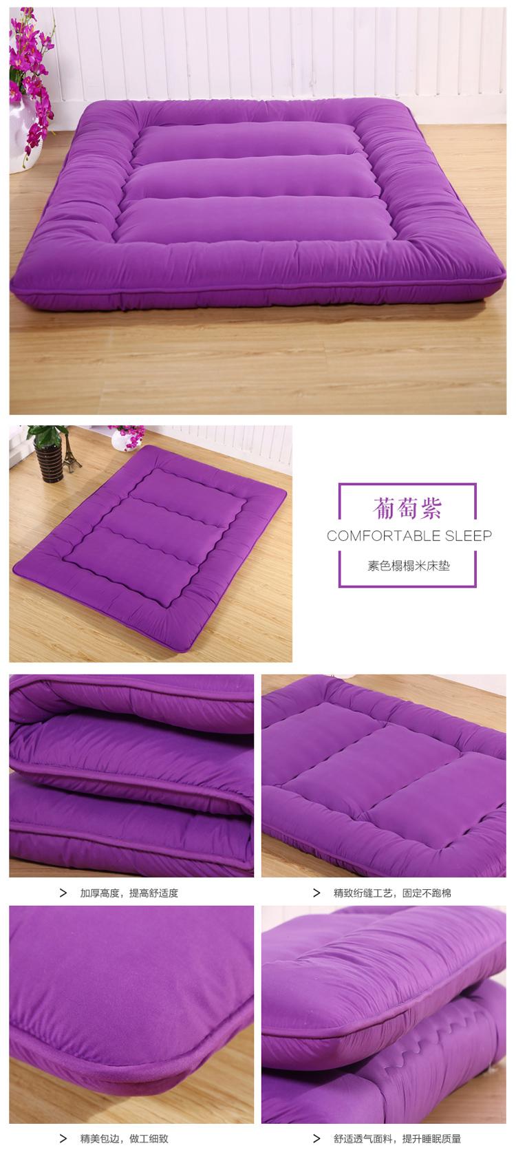 素色-葡萄紫.jpg