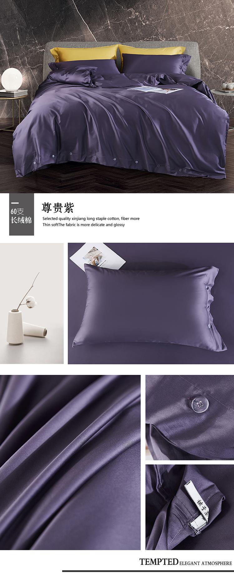 25尊贵紫.jpg