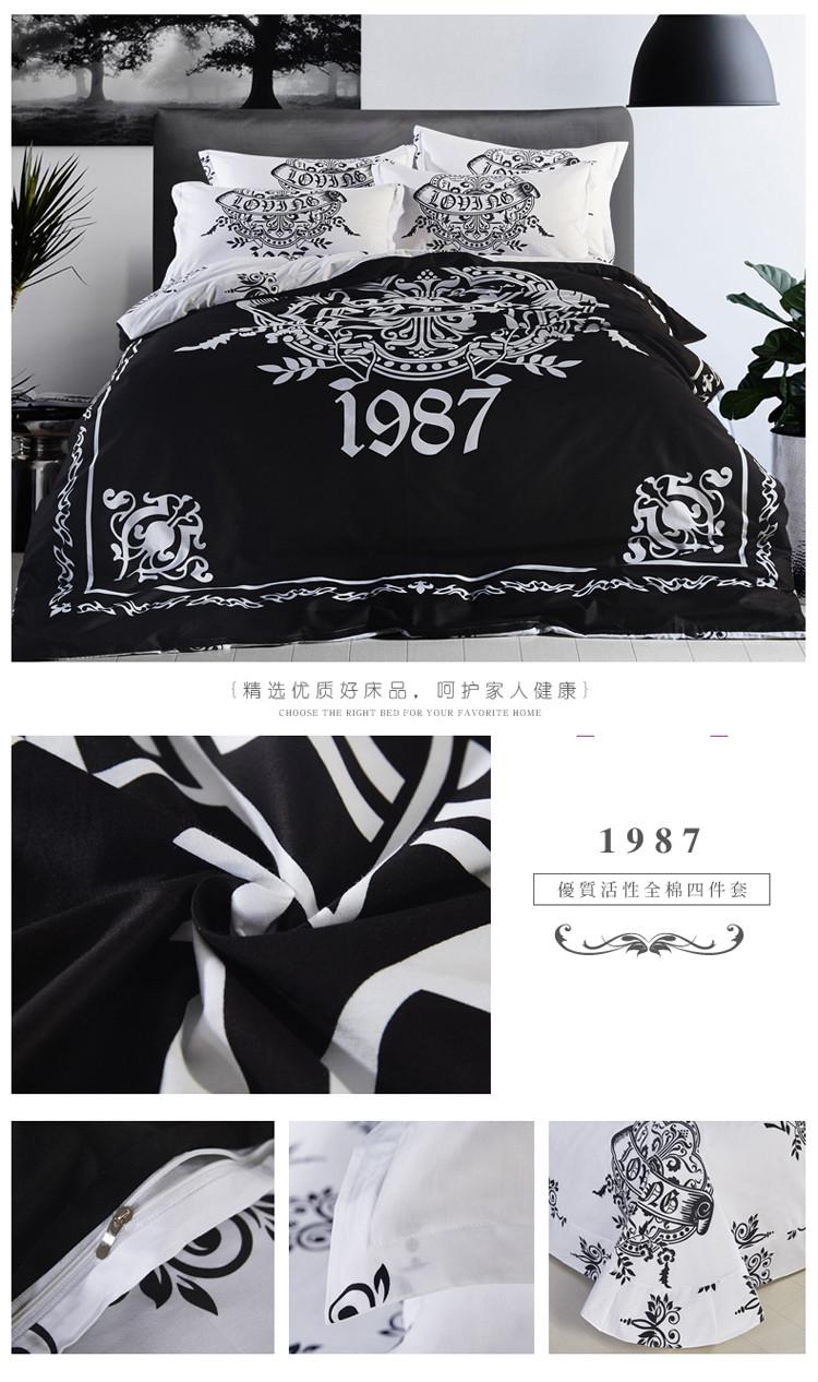 1987副本-750.jpg