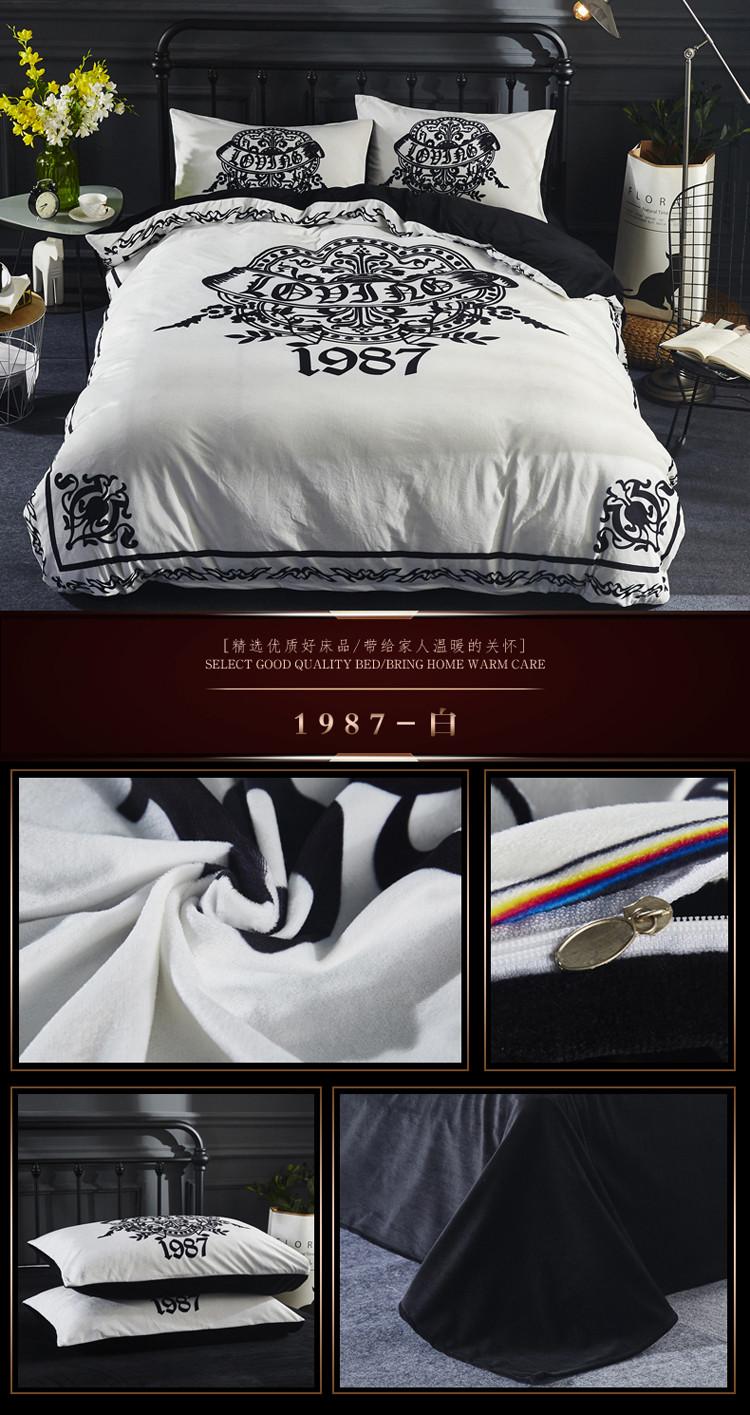 1987-白 副本.JPG