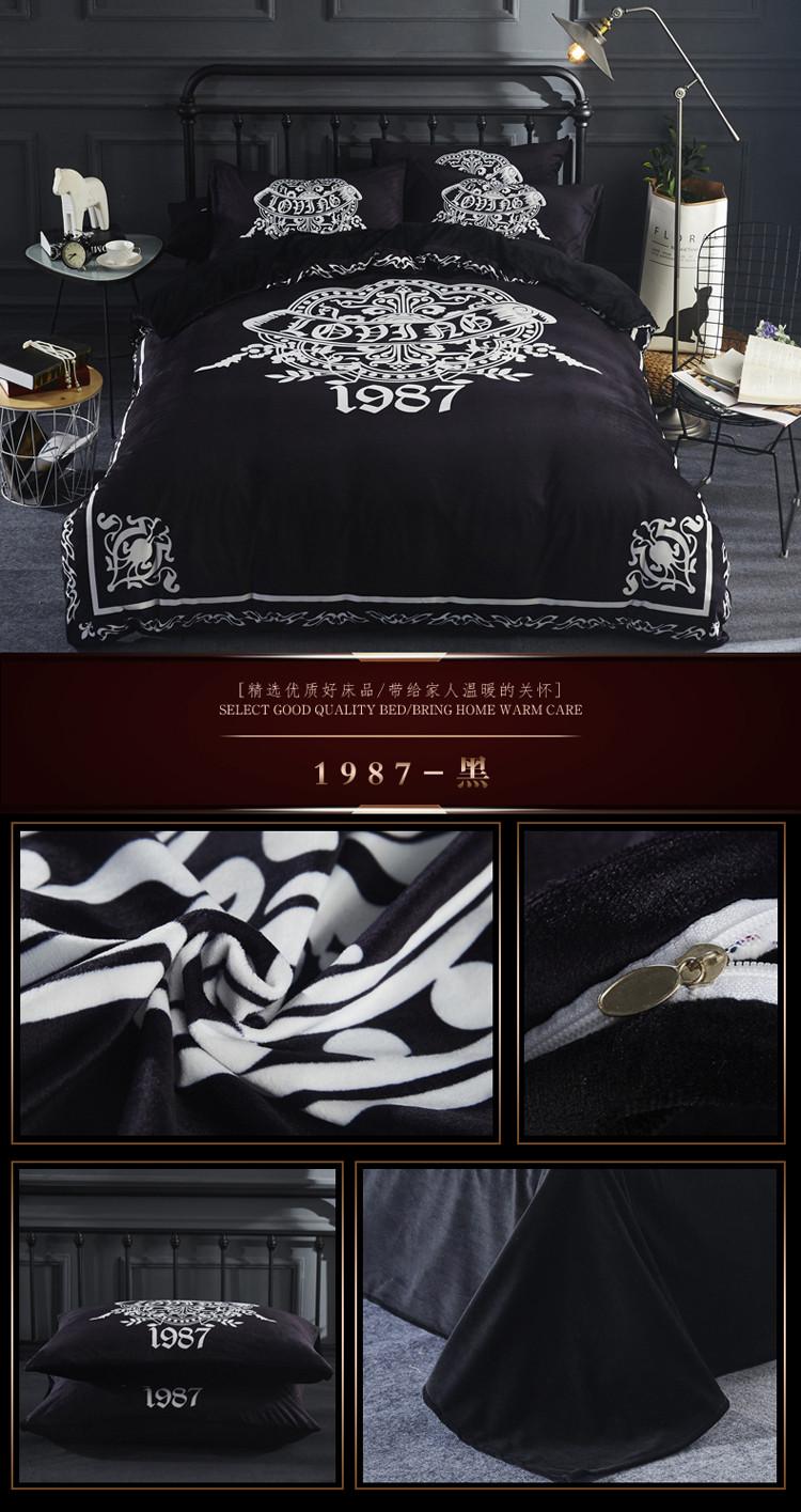 1987-黑 副本.jpg