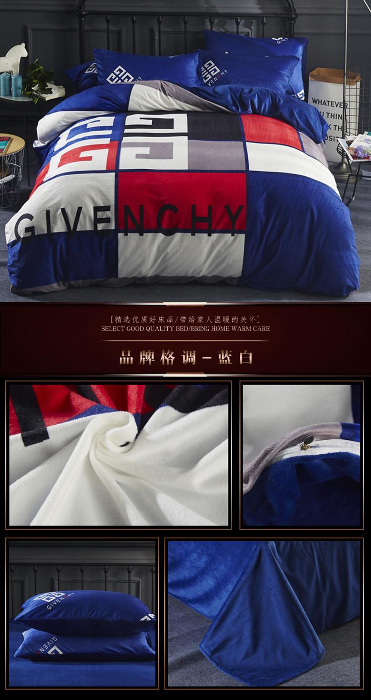 品牌格调-蓝白 750.jpg