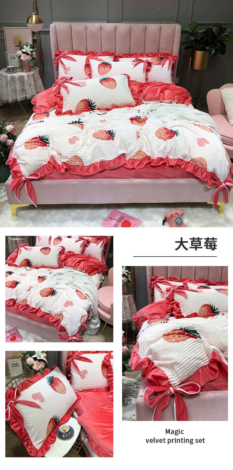 大草莓.jpg