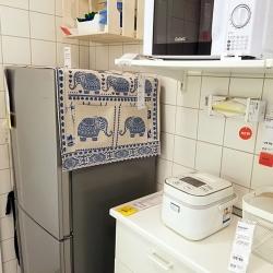 (总)8小时家纺 冰箱盖洗衣机防尘收纳盖70*140