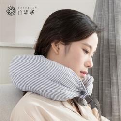 百思寒 2019新款U型枕