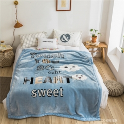 (总)尚品凤凰 2019新款拉舍尔2公斤学生毯