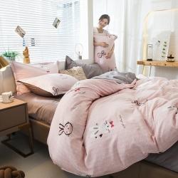 米朵家居 2019新款水洗棉全棉四件套 可愛兔