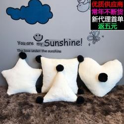 萝莉家纺 爱心兔兔绒抱枕套靠垫含芯纯色汽车靠枕手枕沙发腰靠