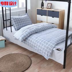 学生派 学生上下铺套件床上用品宿舍床单被罩三件套 简约方格