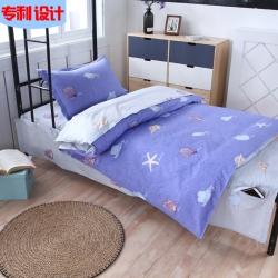 学生派 学生上下铺套件床上用品宿舍床单被罩三件套 海洋卡通