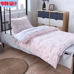 学生派 学生上下铺套件床上用品宿舍床单被罩三件套 无印良品
