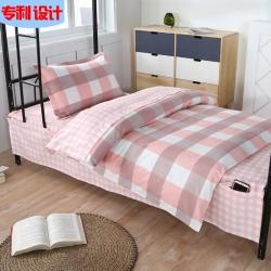 学生派 学生上下铺套件床上用品宿舍床单被罩三件套 温馨格子
