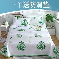 (总)乐视家纺 数码印花冰丝席欧式床单款凉席三件套