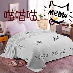 赋雅350克双面绒加厚云貂绒法莱绒 珊瑚绒毛毯童毯 床单盖毯