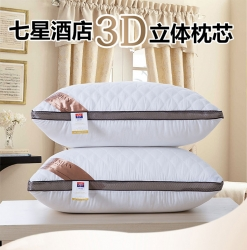 绗缝枕芯标准尺寸48*74 【优米家纺】