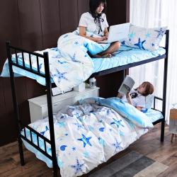 全棉大学生三件套宿舍床单被套1.2 0.9m上下铺被褥多件套