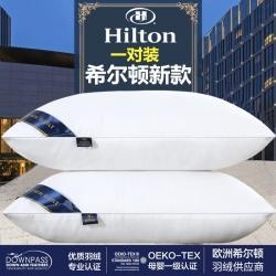 天商枕芯希爾頓五星級酒店枕頭低中高枕廠家直銷送貨上門來樣定制