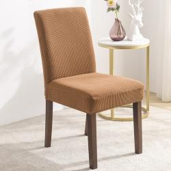 2020新款金粒絨椅套椅子套酒店賓館用通用均碼玉米粒搖粒絨