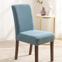 2020新款金粒绒椅套椅子套酒店宾馆用通用米粒摇粒绒跨境电商