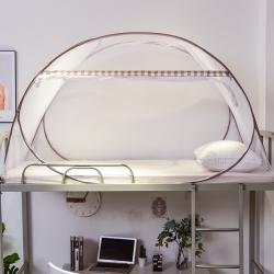(总)宝莱利家纺免安装小顶单开门学生上下铺蒙古包 配送风扇杆
