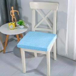 U品匯2020北歐現代辦公室椅學生凳椅墊海綿坐墊素色雪域藍