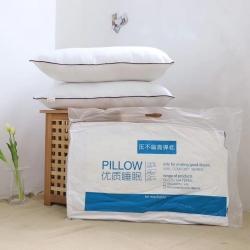 特價希爾頓羽絲絨枕頭 量大特惠