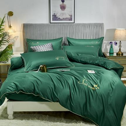 盈宣阁 2020新款纯色刺绣天丝棉四件套 高雅绿