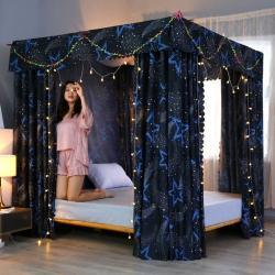 薇夢 2020新款遮光防蚊床簾床幔 繁星