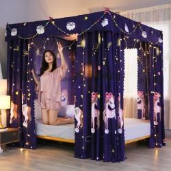 薇夢 2020新款遮光防蚊床簾床幔 魔法瑪麗