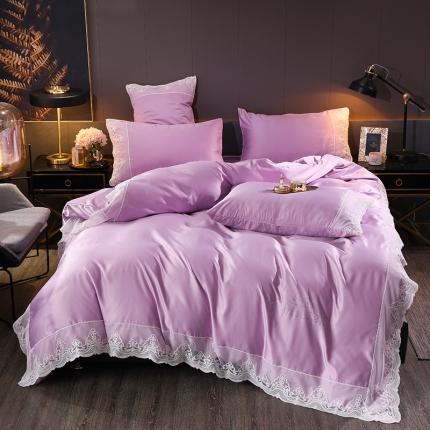 金莎浪 2020双面水洗真丝蕾丝花边四件套 浅紫