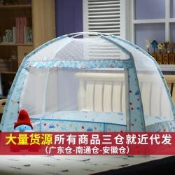 (总)三夏光年 2021童年乐园系列蒙古包儿童蚊帐