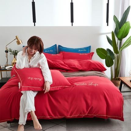 格里芬家纺2020北欧风简约纯色字母刺绣四件套 安迪-玛雅红