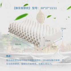 一粒麦子 2020新款麻将块乳胶枕