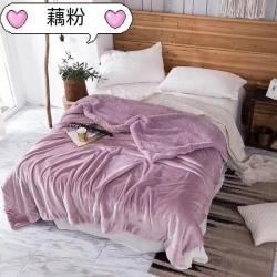 原宿 純色羊羔絨絨雙層毛毯 藕粉