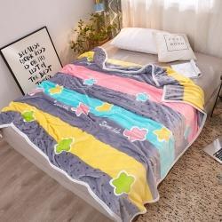 九州星 2020新款260克加厚包邊款毛毯網銷贈品毛毯 彩虹星星