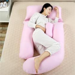 好孕家紡 2020新款G型孕婦枕 粉色