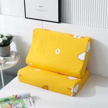 2020 全棉乳胶枕套一对装 胡萝卜黄