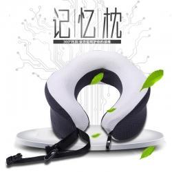 (总)允泰乳胶 2020新款U型记忆护颈枕太空记忆枕