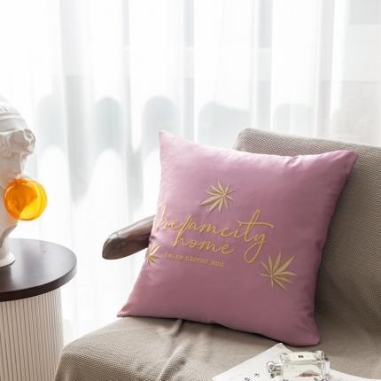 暖树 2020新款水洗真丝刺绣抱枕 香芋紫