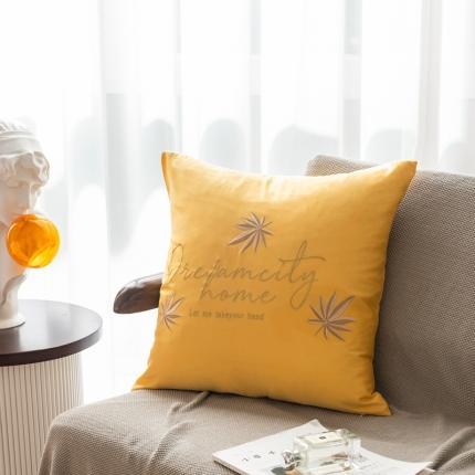 暖树 2020新款水洗真丝刺绣抱枕 柠檬黄
