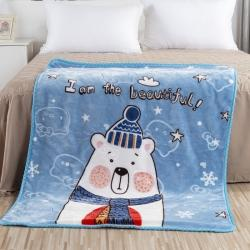 素素纺织 双层加厚保暖立体压花童毯云毯 北极熊